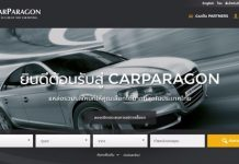 carparagon