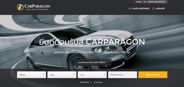 carparagon