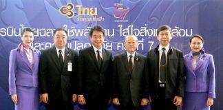 THAI Holds 7th Annual Smart Energy Fair